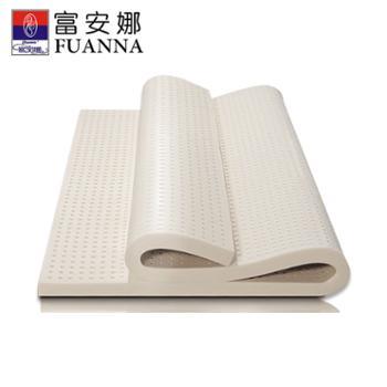 富安娜/FUANNA泰国乳胶床垫乳胶垫
