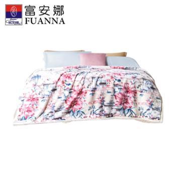 富安娜双层舒柔毯毛毯加厚毯