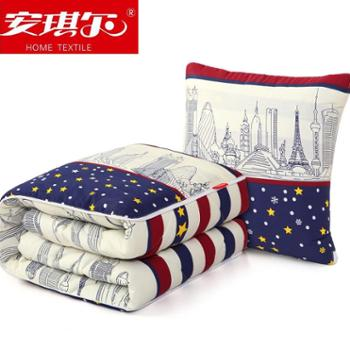安琪尔家纺纯棉多功能抱枕被子靠垫被四季抱枕被午休空调被汽车靠枕