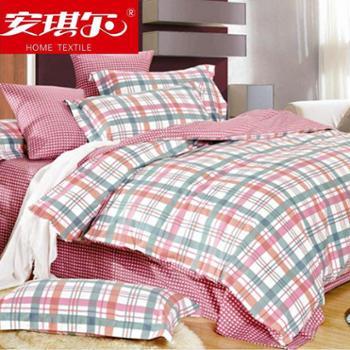 安琪尔家纺 学生床上用品 宿舍用床单被套3件套 寝室纯棉套件