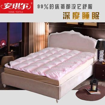安琪尔家纺 床上用品 全棉超柔床褥 床垫