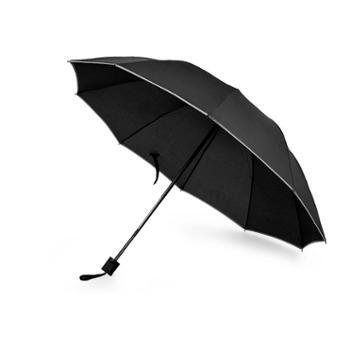 超大雨伞折叠晴雨两用伞三折防晒防紫外线遮阳伞太阳伞男女