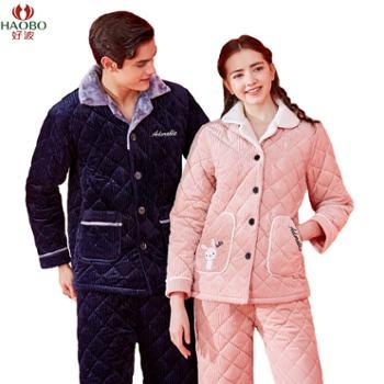 好波情侣加厚小翻领家居服套装男款睡衣DJ2004女士保暖外穿睡衣