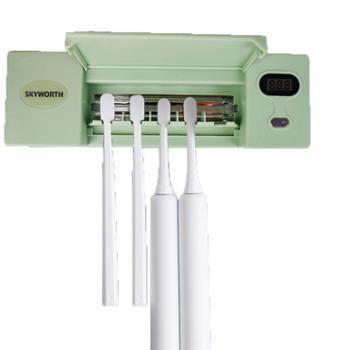 创维智能牙刷杀菌器G401
