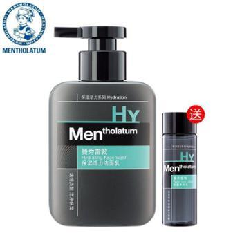 曼秀雷敦男士洗面奶控油去黑头补水保湿活力洁面乳护肤品深层清洁