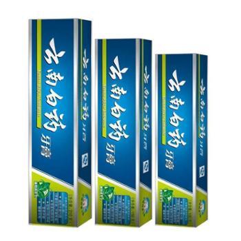 云南白药牙膏膏体细腻薄荷210g+15g0+100g有效缓解口腔问题牙膏