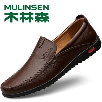 木林森男鞋男士休闲皮鞋镂空透气商务休闲皮鞋软底头层牛皮鞋子一脚蹬男士鞋子