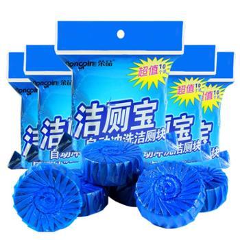 马桶蓝泡泡1件30个