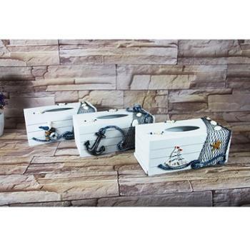 宇诚 地中海海洋风格实木纸巾盒 纸巾抽装抽取式 木质纸巾盒餐巾盒一个