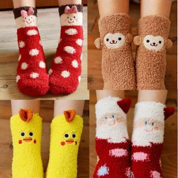 尚in阁 韩国地板袜成人 睡眠袜珊瑚绒袜子冬季加厚毛巾袜可爱保暖短袜C78 两双