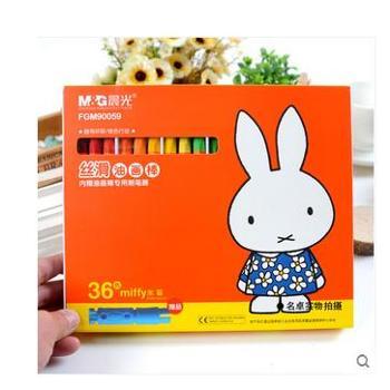 晨光米菲36色六角油画棒 丝滑油画棒 蜡笔 送卷笔刀