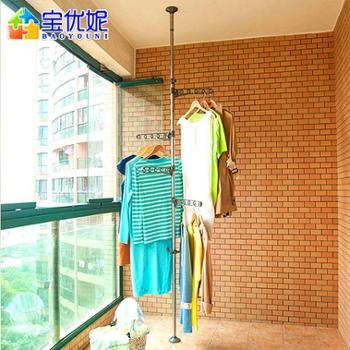 宝优妮阳台晾衣架升降伸缩单杆挂衣架室内不锈钢简易晒衣架晾衣杆