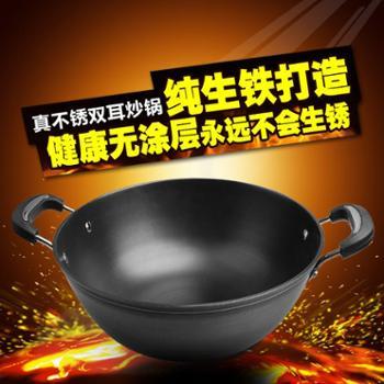 真不锈40CM双耳传统大炒锅无涂层铸铁锅炖锅加厚加深不粘锅无油烟