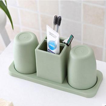 洗漱杯牙刷架套装创意家庭情侣居家牙刷架漱口杯架牙具座配两杯