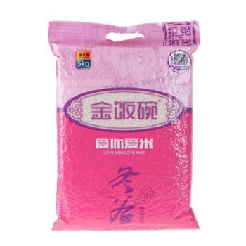 金饭碗 冬谷米 5kg