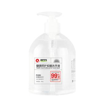 仁和消毒洗手液99%抑菌除菌500g/瓶1瓶装