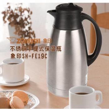 日本象印 真空热水瓶保温瓶家用暖壶SH-FE19C 304不锈钢保温壶