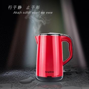 龙的 茗动系列电热水壶 1.8L