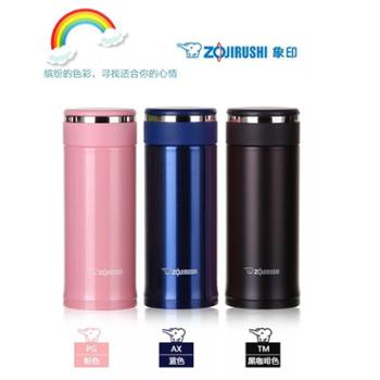 泰国产 日本象印不锈钢真空保温杯 保温保冷杯 480ML