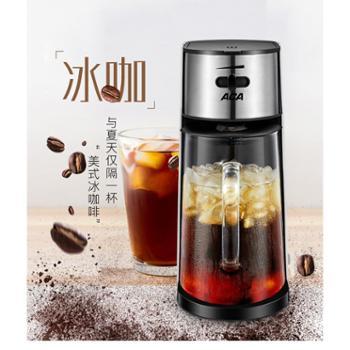 ACA美式咖啡机 冰茶机