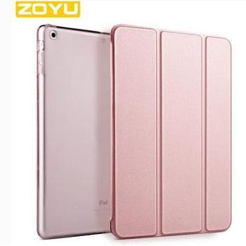 zoyu苹果iPad保护套 mini4 ipad air 2