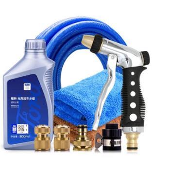 佳百丽(GaBree)高压家用洗车水枪+30米水管+2条洗车毛巾+洗车液套装