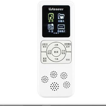 isteneer倾听者 mp3智能复读机可断句录音免磁带 M2 8G可扩充TF卡