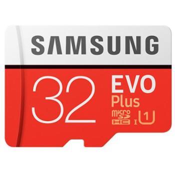 三星(SAMSUNG)存储卡32GB 读速95MB/s UHS-1 Class10 高速TF卡(Micro SD卡)红色plus升级版+