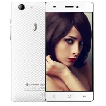 小辣椒 红辣椒T5 (GM-T5) 移动4G 智能手机双卡双待 白色