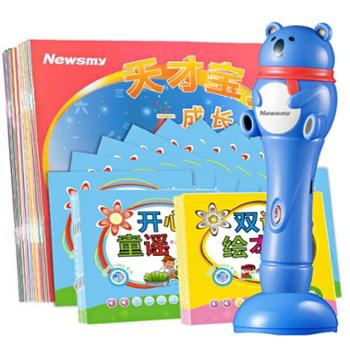 纽曼点读笔婴幼儿早教故事机儿童点读机英语学习机宝宝图18A蓝4G