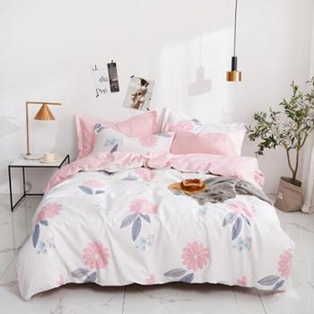雅鹿·自由自在 四件套纯棉家纺 床上用品床单被套枕套全棉印花套件 1.5米/1.8米床 被套200*230cm 心灵花园