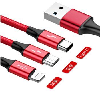 倍思 数据线三合一苹果/Type-c/安卓手机充电器线 iPhone11Pro Max/XR/8/6splus 小米华为p30电源线 1.2米 红