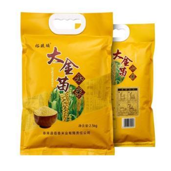 佰香裕琉璃东北小米大金苗月子小米袋装2.5kg