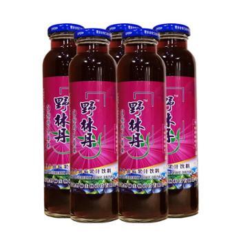 山西野林丹野生蓝莓果汁300ml*8