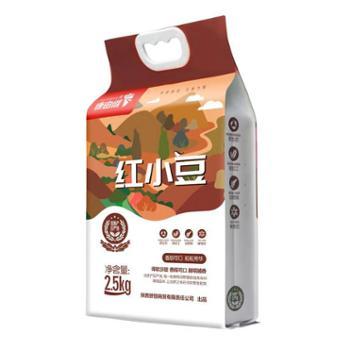 康由维红小豆2.5kg
