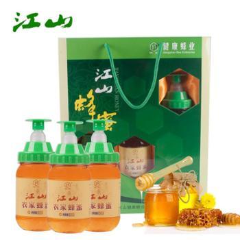 江山 农家蜂蜜 蜂蜜礼盒 458g×3瓶