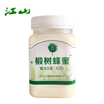 江山 椴树蜂蜜 450g