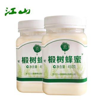江山 椴树蜂蜜 450gx2瓶