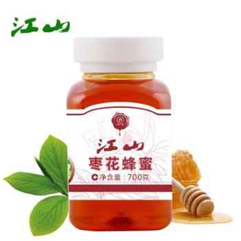 江山 枣花蜂蜜 700g