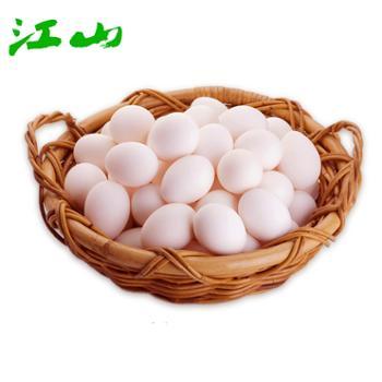 江山 新鲜农家鸽子蛋 鸽蛋 30枚