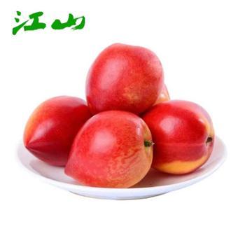 江山 山东红油桃 桃子 5斤