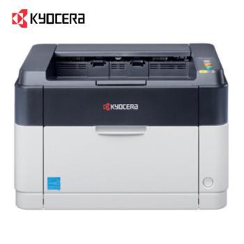 京瓷FS-1040黑白A4激光小型打印机办公标签可打不干胶