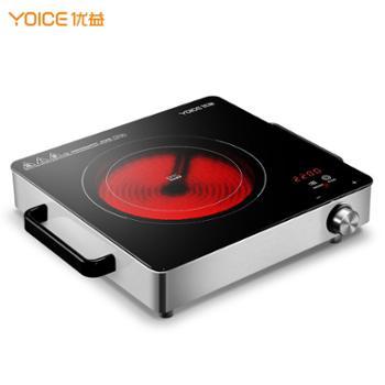 优益 电陶炉 电磁炉红外光波加热不挑锅 DTL2