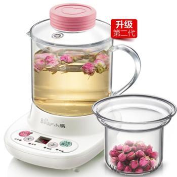 小熊/Bear0.4L全自动加厚玻璃多功能电煮茶壶电热杯YSH-A03C5