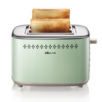 小熊/Bear家用早餐吐司机多士炉DSL-C02A1