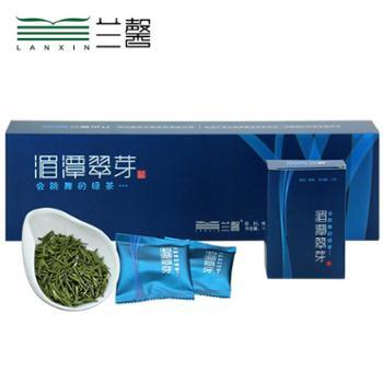 兰馨 2021明前特级湄潭翠芽 贵州绿茶 120g