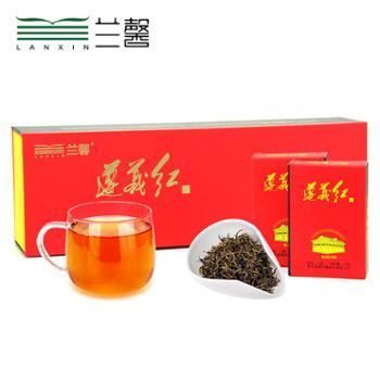 兰馨 遵义红 贵州红茶礼盒装120g