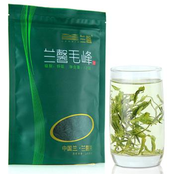 兰馨 特级毛峰 贵州绿茶袋装125g