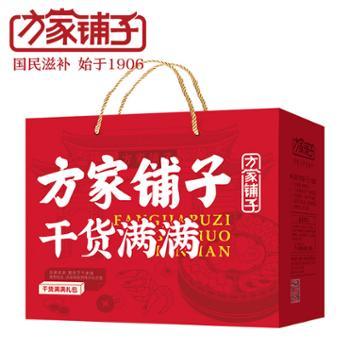 【方家铺子】 礼盒1614g 1614g