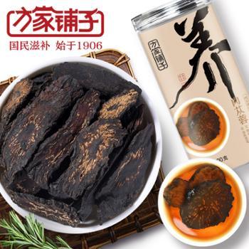 【方家铺子】 肉苁蓉 200g